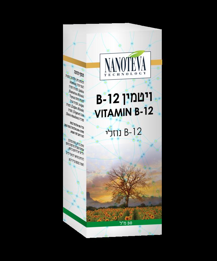 B21 נוזלי של ננוטבע